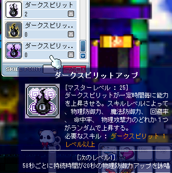 20080514001.png