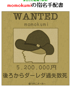 20080515003.png
