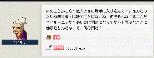 20080517000.png