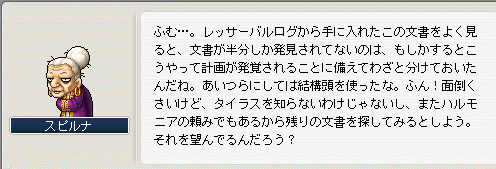 20080517002.png