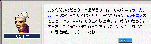 20080517004.png