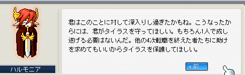 20080517009.png