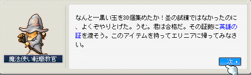 20080523012.png