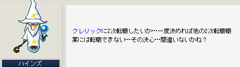 20080523015.png