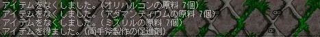 Maple0001_20080709081534.jpg