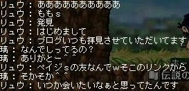 Maple0001_20080716084453.jpg