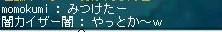 Maple0001_20080727161400.jpg