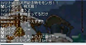 Maple0002_20080715081053.jpg