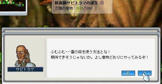 Maple0002_20080722235603.jpg