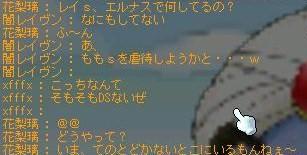 Maple0003_20080702085341.jpg