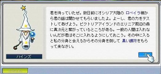 Maple0003_20080729092853.jpg