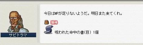 Maple0004_20080722235933.jpg