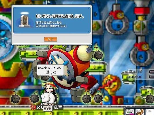 Maple0007_20080714083010.jpg