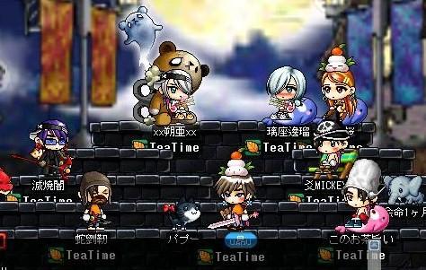 Maple0010_20080720122150.jpg