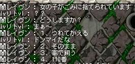 Maple0016_20080802081153.jpg