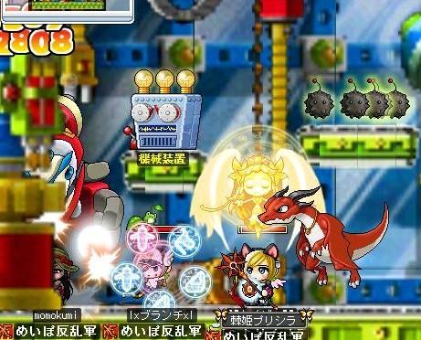 Maple0017_20080705114653.jpg
