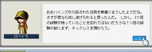 Maple0017_20080729100354.jpg