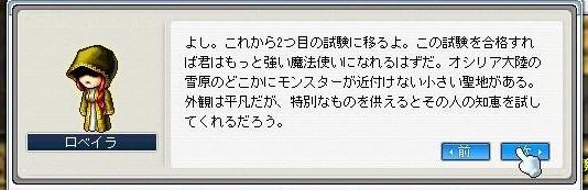 Maple0018_20080729101024.jpg