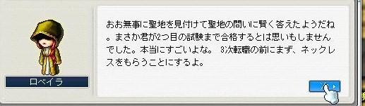Maple0021_20080729101217.jpg