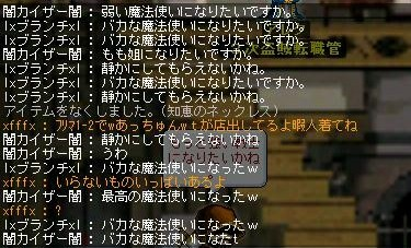 Maple0023_20080729101853.jpg