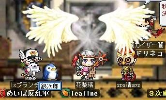 Maple0028_20080729102502.jpg