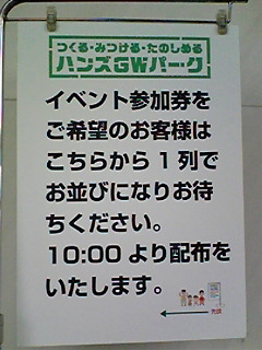 Image160.jpg