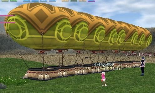 気球並べすぎやんw