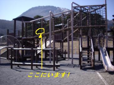 道南旅行9