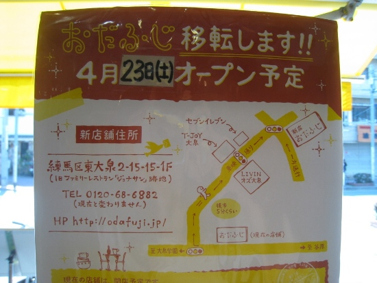 IMG_2072.jpg