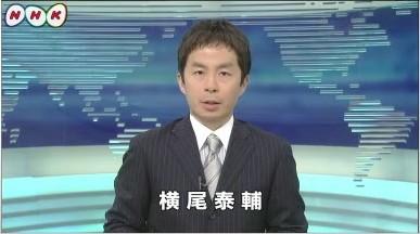 岡山モモのアナ 2008年06月