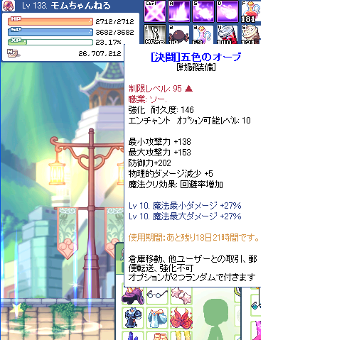 eiew_20080606035818.png