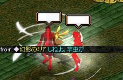www.芋虫co.jp