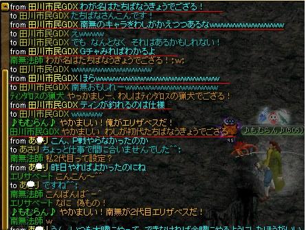 TG3.jpg