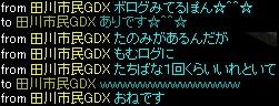 TG4.jpg
