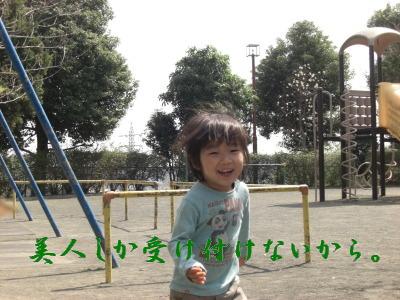 CIMG2063.jpg