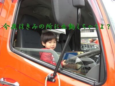 CIMG2263.jpg
