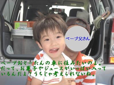 CIMG2959.jpg
