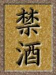 20070516092129