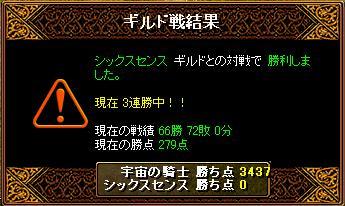 GV20.02.04 シックスセンス