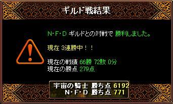 GV20.03.20 N・F・D