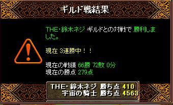 GV20.04.20 THE・鈴木ネジ