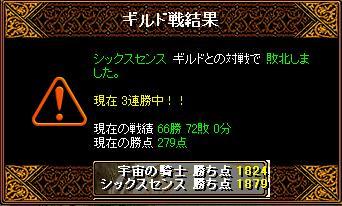GV20.04.24 シックスセンス