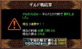 GV20.04.28 やなわらばぁ~