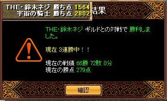 GV20.05.04 THE・鈴木ネジ