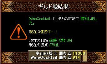 GV20.06.16 WineCocktail