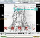 nico_img_02856.jpg