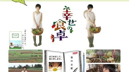 shiawase2.jpg