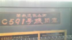 20080320215914.jpg
