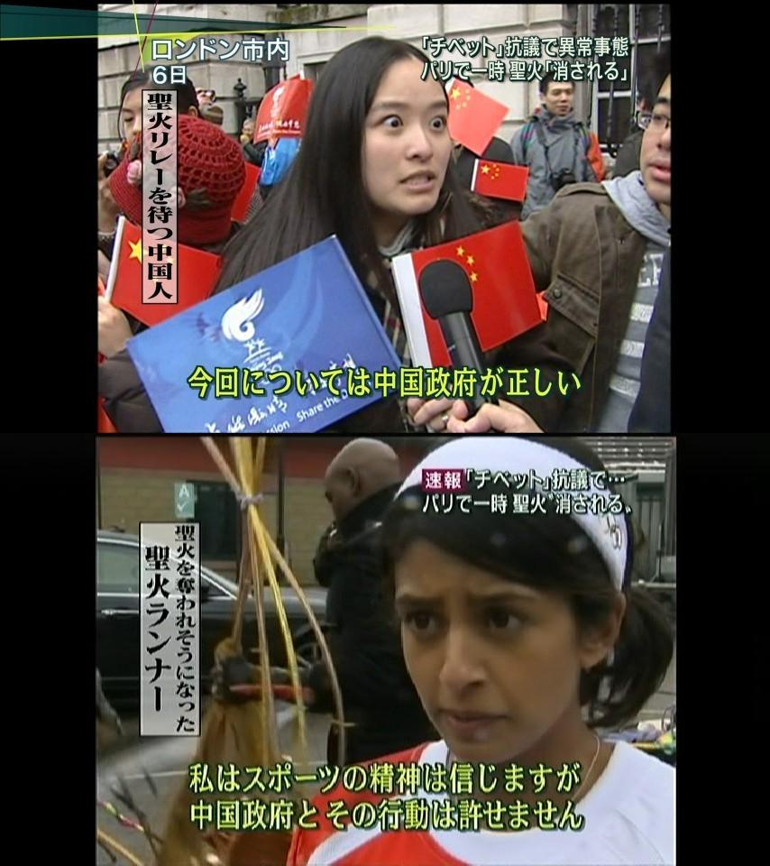 中国人 ランナー