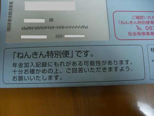 鑑賞用POP集 001